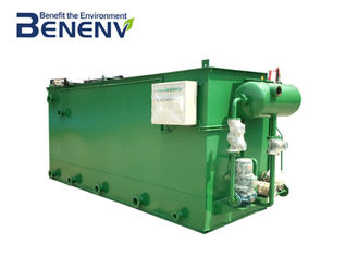 High Efficiency Compact Wastewater Treatment System Short Process Flow